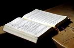Hymnal [PD-USA]